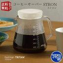 【ポイント10倍中!4月16日1:59まで!】【送料無料】CHEMEX コーヒーメーカー 6cup用