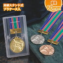 Medal-ml