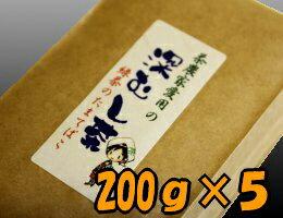 茶農家おすすめのお茶1kg【深むし茶...