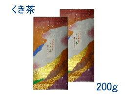 茶葉・ティーバッグ, 日本茶 200gsmtb-T