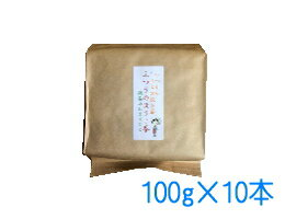 茶葉・ティーバッグ, 日本茶 1kg100g10smtb-T