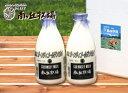 ガーンジィゴールデンミルク