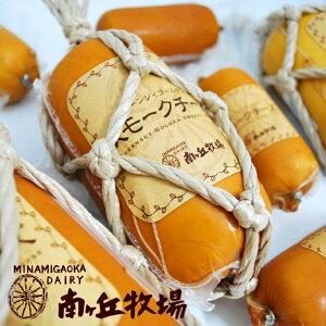 南ヶ丘牧場の贅沢チーズ!ガーンジィゴールデン/乳製品/スモーク/さくら/ヨーグルト/サワークリ...