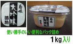 菊姫の酒粕だから味も格別!菊姫 パック入り大吟醸の酒粕1kg
