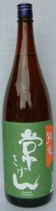 鹿野酒造/常きげん 純米酒 1800ml
