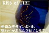 鹿野酒造・元杜氏の農口尚彦氏より伝授された農口流儀の酒☆【ルイ・ヴィトン大絶賛】常きげんKISS OF FIRE(キスオブファイヤー) 750ml