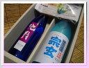 池月・宗玄の吟醸酒セット★能登の銘酒★生酒の詰め合わせ「No.4243」