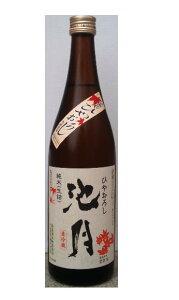 秋の味覚と石川ひやおろし。今しか飲めない限定酒です。9月13日より発送となります★鳥屋酒造 ...