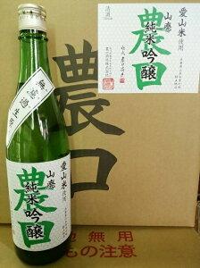 あの神の手を持つ名杜氏、農口尚彦杜氏の酒が味わえます。農口酒造/農口杜氏の造る酒「愛山米仕...