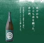 ■一回火入れ■農口尚彦研究所/山廃吟醸無濾過原酒1800ml/生酒
