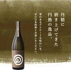 ■一回火入れ■農口尚彦研究所/純米大吟醸無濾過原酒1800ml/