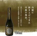 ■一回火入れ■農口尚彦研究所/純米大吟醸無濾過原酒720ml/