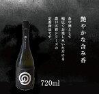 農口尚彦研究所/本醸造無濾過生原酒720ml/生酒