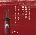 農口尚彦研究所/山廃純米無濾過生原酒720ml/生酒