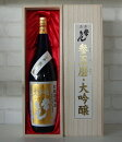 鹿野酒造/常きげん参五磨大吟醸(さんごみがき)1800ml