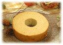 【季節限定】贅沢なコクと香りをお楽しみください♪栗の木バウムクーヘン