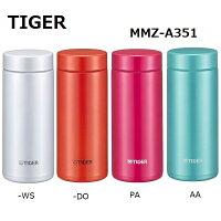 【赤字処分】TIGERタイガー軽量水筒350mlステンレスミニボトル0.35L無重力サハラマグ
