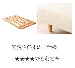 【送料無料】低反発ポケットコイル脚付マットレスベッド[レギュラーセミダブルサイズ]品質安心の国産品!木枠は通気性よいすのこ仕様