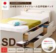 日本製フレーム 棚照明コンセント付 セミダブルサイズ チェスト(引出し)とベッドが1つになった★別名タンスベッド 全引出スライドレール付き
