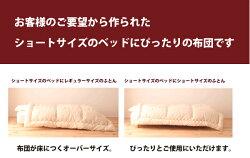 【レギュラーセミダブルサイズ】洗える掛け布団+布団カバー170*210cmカラーは全20色