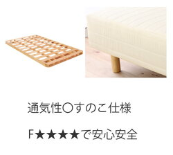 https://image.rakuten.co.jp/minamotobed/cabinet/04892381/pc_item/thumb/imgrc0063968121.jpg