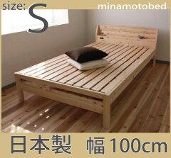 島根県産ひのき すのこベッド 棚付き コンセント付き4段階高さ調節可能 全国最短で翌日出荷...