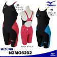 MIZUNO [ミズノ]レディース競泳用水着 GX-SONIC3 MR ハーフスーツ N2MG6202