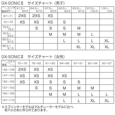 MIZUNO[ミズノ]レディース競泳用水着GX-SONIC2ハーフスーツN2MG5201