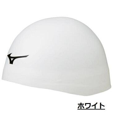 MIZUNO ミズノ GX-SONIC HEAD PLUS(シリコーンキャップ/小さめサイズ)[ユニセックス] N2JW8001