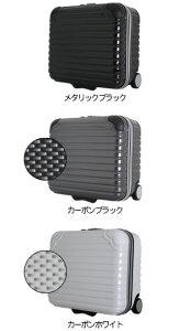 スーツケース≪B1116T≫43cmSSサイズ小型(約1日〜2日向き)ファスナータイプTSAロック付ノートPC収納可能国内線機内持ち込みOK(100席以上)【送料無料&1年保証付】【同梱対象】