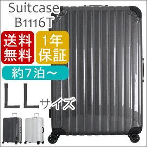 スーツケース≪新B1116T≫74cmTripFlash