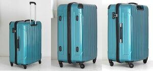 【新型】鏡面スーツケース≪B5851T≫66cmLサイズ大型ファスナータイプ約7日〜長期向き無料受託手荷物最大サイズMAX157cmTSAロック付4輪キャスター搭載送料無料1年保証付ハードケースハードスーツケース