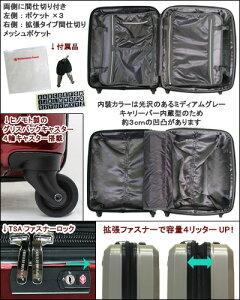 スーツケース≪B5891T≫46cmSSサイズ(約1日〜3日向き)小型ファスナータイプTSAロック付拡張して容量アップ【送料無料&1年保証付】【機内持ち込み可】【同梱対象】超軽量旅行用品キャリーバッグ激安B5891T-46