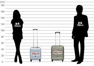 スーツケース≪B5891T≫46cmSSサイズ(約1日〜3日向き)小型ファスナータイプ)国内線機内持ち込みOK(100席以上)TSAロック付拡張して容量アップ【送料無料&1年保証付】【同梱対象】