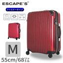 スーツケース Mサイズ 中型 4泊 5泊 6泊 向き ファスナータイプ TSAロック付 拡張 容量アップ 送料無料 1年保証付 ≪ESC2007≫55cm