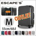 OUTLET アウトレット鏡面スーツケース≪ESC2007≫55cm Mサイズ 中型 約4日〜6日向き ファスナータイプ TSAロック付 拡張して容量アップ【送料無料】