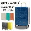 【SALE】スーツケース 機内持ち込み Sサイズ 小型 1泊 2泊 3泊 向き ファスナータイプ 1年保証付 あす楽 ≪GRE2058≫ 49cm
