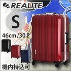 鏡面スーツケース≪AMC0001≫46cmSSサイズ小型フレームタイプ(約1日〜3日向き)国内線機内持ち込みOK(100席以上)TSAロック付4輪キャスター搭載1年保証付同梱対象sifflerシフレ