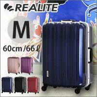 鏡面スーツケース≪AMC0001≫60cmMサイズ中型フレームタイプ(約4日〜6日向き)国内線機内持ち込みOK(100席以上)TSAロック付4輪キャスター搭載1年保証付同梱対象sifflerシフレ