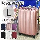 鏡面スーツケース≪AMC0001≫67cmLサイズ大型フレームタイプ(約7日〜長期向き)無料受託手荷物最大サイズMAX157cmTSAロック付4輪キャスター搭載1年保証付同梱対象sifflerシフレ