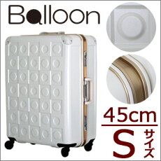 大容量スーツケース≪BAL1028≫45cmフレームタイプ小型Sサイズ(約1日〜3泊向き)TSAロック付日乃本製キャスター搭載国内線機内持ち込みOK(100席以上)【送料無料&1年保証付】【同梱対象】Balloonバルーン