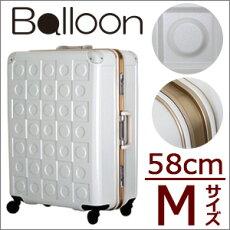 大容量スーツケース≪BAL1028≫58cmフレームタイプこ中型Mサイズ(約4日〜6泊向き)TSAロック付日乃本製キャスター搭載【送料無料&1年保証付】【同梱対象】Balloonバルーン