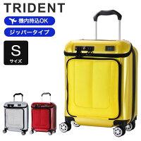 スーツケース フロントポケット付き≪TRI2049≫45cm TRIDENT トライデント