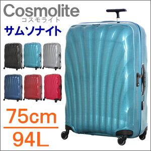 Samsonite(サムソナイト)CosmoliteSpinner74(コスモライトスピナー)最強・最軽量スーツケースV22*00274cm88L【送料無料】【同梱対象】[メンズ男性ビジネス社会人仕事出張リクルートスーツケースハードケースバッグかばんかっこいい]