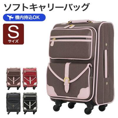 人気のかわいいスーツケースおすすめParfume