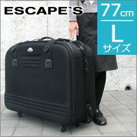 超大型キャリーバッグ77cm≪ESCAPE'S/C3011T≫