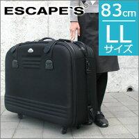 超大型キャリーバッグ83cm≪ESCAPE'S/C3011T≫