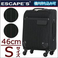 上品ストライプ柄キャリーバッグ46cm機内持ち込み可サイズ【送料無料】sifflerシフレ