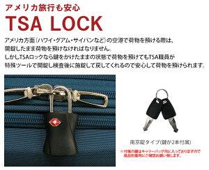 キャリーバッグ≪ESC3013≫45cmSSサイズ(約1日〜2日向き)小型TSAロック付拡張して容量アップ国内線機内持ち込みOK(100席以上)拡張時不可【送料無料】ESCAPE'S