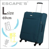 キャリーバッグ≪ESC3013≫69cmLサイズ(約7日〜長期向き)大型TSAロック付拡張して容量アップ無料受託手荷物最大サイズ【送料無料】ESCAPE'S